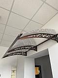 Готовый сборный козырек 2,05х1,5 м Стиль с сотовым поликарбонатом 6мм, фото 2