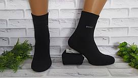 Носки мужские махровые  27-29 (39/43) 1 пару  Friendly Socks