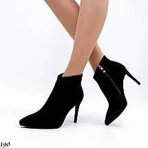 Ботильйони жіночі чорні на шпильці модні, фото 2