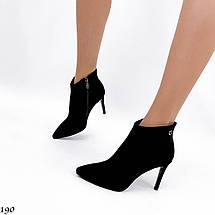 Ботильйони жіночі чорні на шпильці модні, фото 3