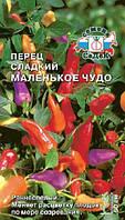 Семена Перец декоративный Маленькое чудо 0,1 грамма Седек