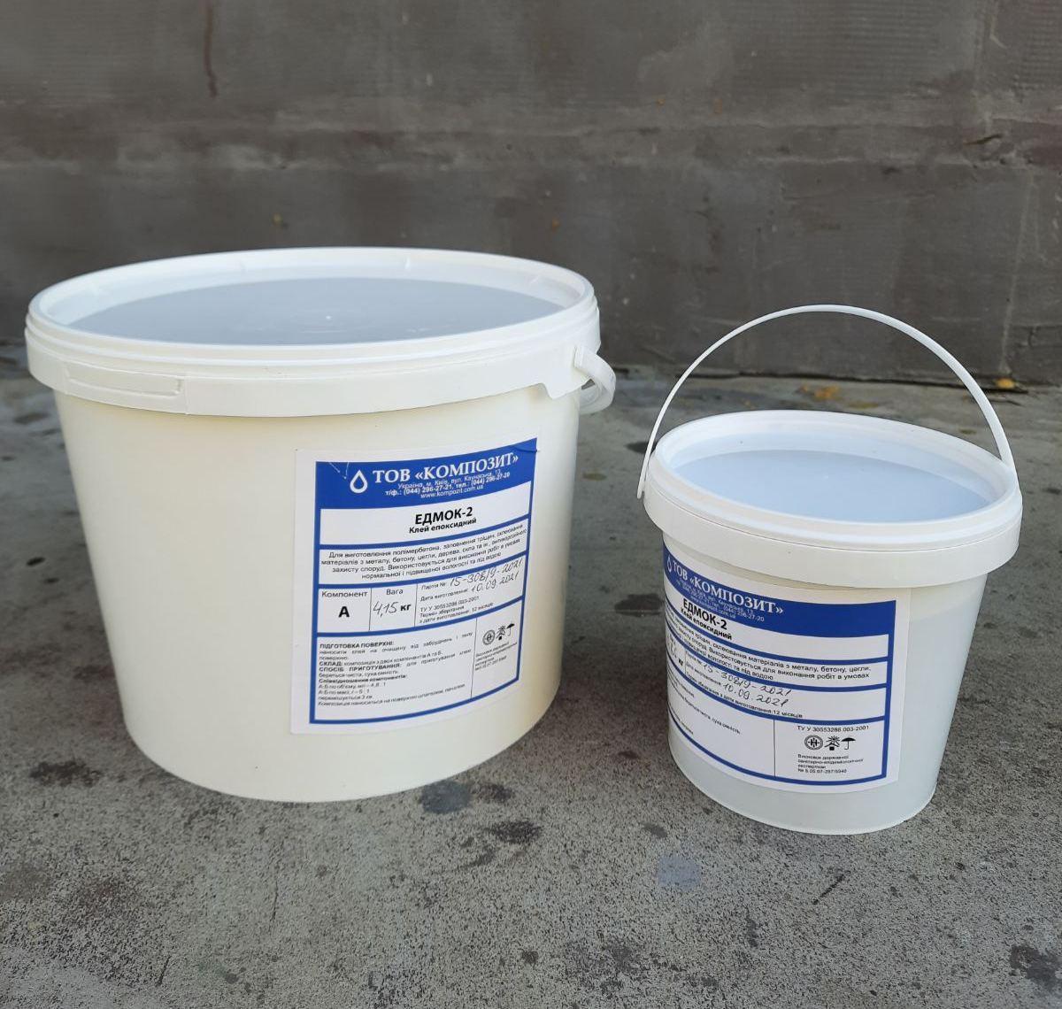 Клей епоксидний ЭДМОК для склеювання і герметизації антикорозійного захисту поверхонь різних матеріалів