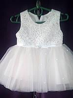 Дитяча сукня для дівчинки з фатином 9 міс-1 рік, пісочного кольору