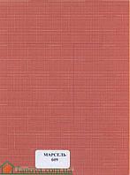 Ткань для рулонных штор Марсель 609 терракот