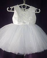 Дитяча сукня для дівчинки з фатином 9 міс-1 рік, білого кольору