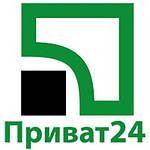 ОПЛАТА ЧЕРЕЗ ПРИВАТ 24
