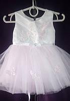 Дитяча сукня для дівчинки з фатином 9 міс-1 рік, ніжно-рожевого кольору