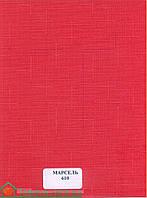 Рулонные шторы ткань Марсель 610 яркий красный