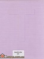 Рулонные шторы с тканью Марсель 611 светло-сиреневый