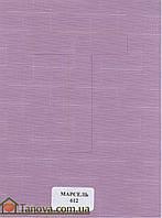 Рулонные шторы ткань Марсель 612 сиреневый