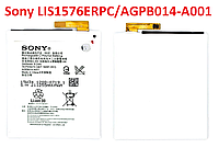 Акумулятори Prime Sony LIS1576ERPC, AGPB014-A001