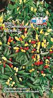 Семена перца декоративного кустарникового Феникс 0,15 г Седек