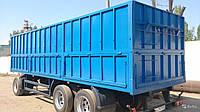 Кузов и кабина грузового автомобиля