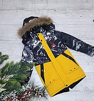 Куртка зимняя подросток УЗОР для мальчика 9-13 лет,желтая с темно-синим