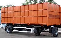 Изготовление кузовов зерновозов в украине