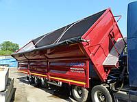 Производство кузовов зерновозов