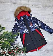 Куртка зимняя подросток УЗОР для мальчика 9-13 лет,темно-синяя с синим