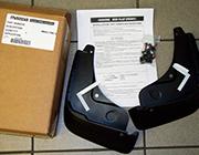 Передние брызговики для Mazda CX-5