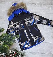 Куртка зимняя подросток DHB NEW для мальчика 9-13 лет,черная с электриком