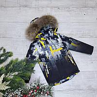Куртка зимняя детская АМБРЕ WASH*WAS для мальчика 3-7 лет,черная с желтым