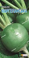 Редька Маргеланская 2гр (зеленая)
