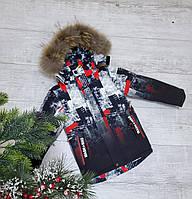 Куртка зимняя детская АМБРЕ WASH*WAS для мальчика 3-7 лет,темно-синяя с красным