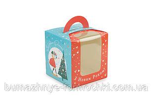 """Новогодняя  универсальная коробка с ручкой """"Семья"""", 115х115х120 мм (50 шт)"""