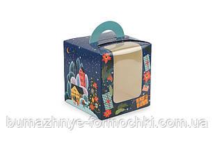 """Новогодняя  универсальная коробка с ручкой """"Новогоднее письмо, 115х115х120 мм (50 шт)"""