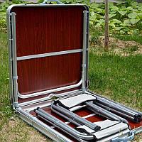 Раскладной стол для пикника с стульями в комплекте ( Стол чемодан )