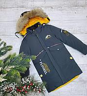 Куртка зимняя подросток FLYOREL для мальчика 10-14 лет,цвет морской волны
