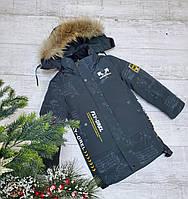 Куртка зимняя детская FLYOREL для мальчика 7-11 лет,цвет морской волны