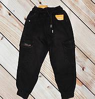 Джинси утеплені для хлопчика на махрі Джогери теплі Розміри 98 104 110 122, фото 1