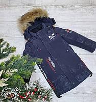 Куртка зимняя детская FLYOREL для мальчика 7-11 лет,цвет синий