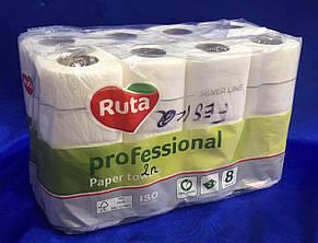 Паперові рушники Ruta Professional 8 рулонів 2 шари