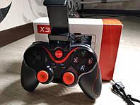 Джойстик X3 (біла коробка)