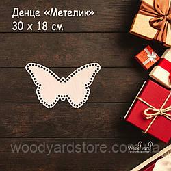 """Дерев'яне денце для в'язання кошиків, корзин, сумок, люльок у формі метелика. Денце """"Метелик"""". Розмір: 30x18 см."""