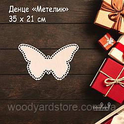 """Дерев'яне денце для в'язання кошиків, корзин, сумок, люльок у формі метелика. Денце """"Метелик"""". Розмір: 35x21 см."""