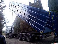 Изготовление кузовов прицепа камаз зерновозов своими руками