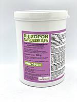 Укорінювач Rhizopon Poeder AA 0,5% 50г для зелених і напівздерев'янілих живців