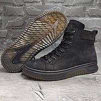 Чёрные кожаные зимние ботинки мужские PHILIPP PLEIN   натуральная кожа/натуральная шерсть + резина/силикон