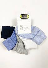 Носки детские Dunnes набор 5 пар, 7 / 0-3 мес. (newborn)