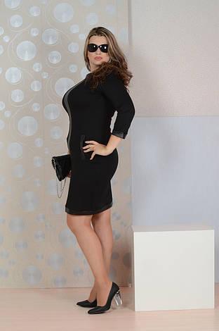 Платье батального размера 082, фото 2