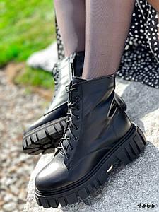 Ботинки женские Maria черные ДЕМИ натуральная кожа ))