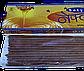 Сатья, Нектар, Satya, Nectar, (45gm), фото 4