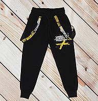 Спортивные штаны детские с манжетами   Размеры 98 104 110 116 122 128 134 140