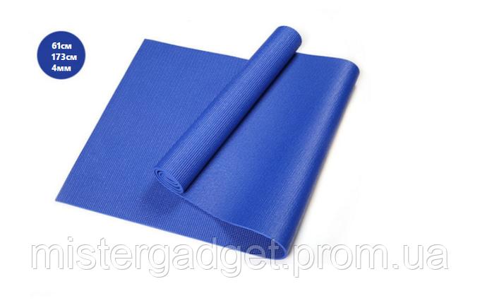 Килимок для фітнесу NBR 4 мм синій ( спортивний каремат, мат для йоги, пілатесу), фото 2