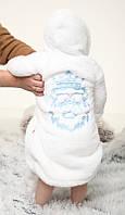 """Махровий халат для дітей """"Лев"""" білий з вишивкою"""