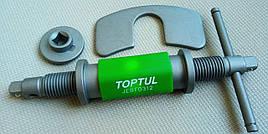 Пристосування для розведення гальмівних циліндрів (права і ліва різьба) TOPTUL JGAR0402