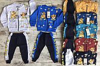 Костюм дитячий байка SIMBA для хлопчика 1-4 роки,колір уточнюйте при замовленні