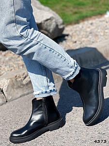 Ботинки женские Maribel черные натуральная кожа ))